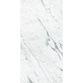 płytki ceramiczne gresowe podłogowe marmara Tokyo White 120x60 lappato