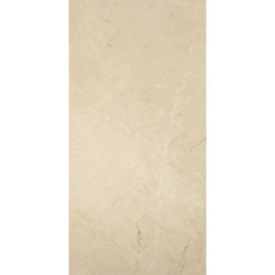 Płytki marmurowe kamienne naturalne podłogowe polerowany Lotus Cappuccino  61x30,5x1,2 cm