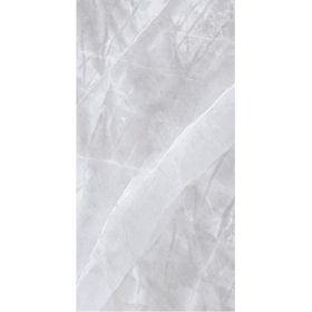 płytki ceramiczne gresowe podłogowe marmara Space Grey 120x60 szkliwione